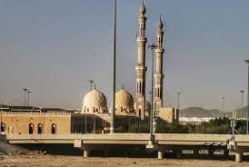 حج / مسجد نمرة .. هنا صلى الرسول عليه الصلاة و السلام صلاتي الظهر و العصر  جمعاً وقصراً وكالة الأنباء السعودية