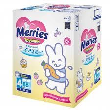 <b>Трусики</b>-<b>подгузники Merries</b> купить по выгодным ценам в ...