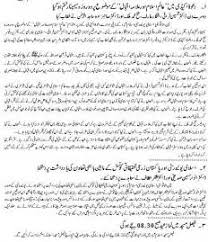 my best teacher essay in urdu  my best teacher essay in urdu