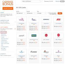 cash back for gift cards egift cards