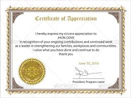 Certificate Of Appreciation Free Download Free Sample Certificate Appreciation Template Best Of Free Download