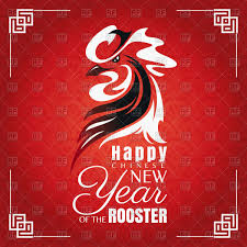 Chinese New Year Card With Colorful Rooster Vector Illustration Of