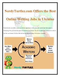 nerdyturtlez com offers the best online writing jobs in ukraine nerdyturtlez com offers the best online writing jobs in ukraine