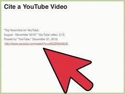 نشر فيديو على اليوتيوب Wikihow