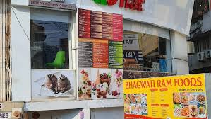 We know that a cup of coffee isn't just a cup of coffee. Lassi Ghar South Indian Chinese Fast Food Restaurant In Ranchi