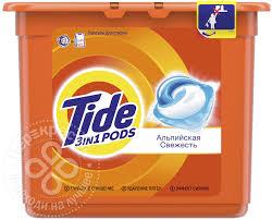Купить <b>Капсулы для стирки Tide</b> 3in1 Pods Альпийская свежесть ...