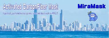 SO-EN CO., LTD / <b>Activated CarbonFiber Mask</b>