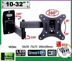 full motion 10 26 inch lcd led monitor holder tv wall mount swivel tilt bracket swing arm eml602 home subwoofer tv accessories from soba 55 39 dhgate com