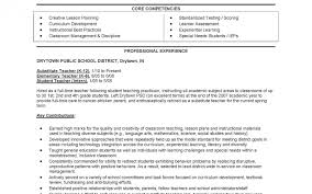 Free Teacher Resume Builder Freeacher Resume School Downloadmplate Special Education Samples 18