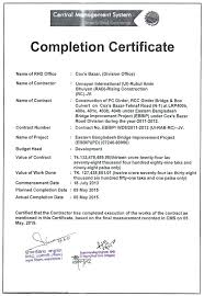 Completion Certificate Templates Free Word Work Template Of