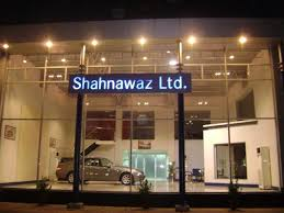 Western motors karachi, karachi, pakistan. Shahnawaz Pvt Limited Linkedin