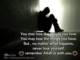 ISLAMIC QUOTES • Allah is with you
