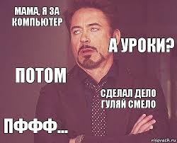 Спикер Парубий досрочно закрыл заседание Рады - Цензор.НЕТ 6904