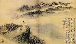 ao last hike 1707 old chinese oil paintings