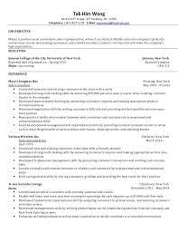 Tak's Sales Representative Resume Best Sales Rep Resume