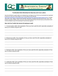 Quintessential Careers Cover Letters Transferable Skills Worksheet
