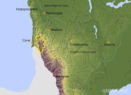 Западный Кавказ Гринпис России Увеличить