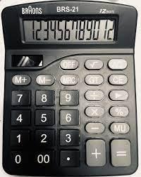 Braons Ekonomik Hesap Makinesi