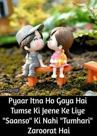 Pin By Vikash Anand On Hindi Quotes Feelings Soulmate Love Quotes