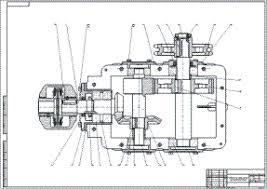 Курсовое проектирование деталей машин Сборочный чертёж редуктора разрез чертежи деталей машин сборочный чертёж двухступенчатого коническо цилиндрического редуктора разрез по плоскости разъема