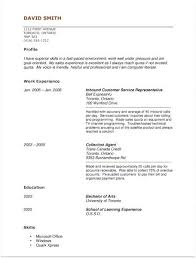 Acting Resume Template With No Experience Beardielovingsecrets Best Acting Resume No Experience