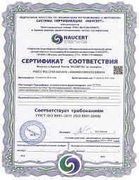 Дипломы УралПромИнжиниринг Диплом лауреата премии ekaterinburg building awards в номинации Лучшее инженерное решение бизнес центре