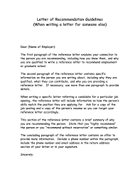 How To Write A Reference Letter Letter Letter Example Writing