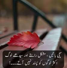 Funny poetry - Home | Facebook