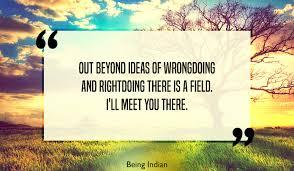 Rockstar Rumi Quotes
