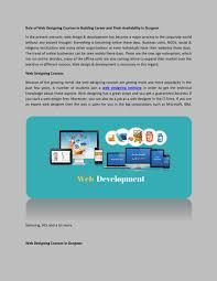 Web Designing Institute Ppt Web Designing Institute Powerpoint Presentation Free