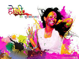 holi images in hindi   holi images in hindi 2361237923542368 2340238123512380236123662352 23462352 23302367234023812352 23402360238123572368235223752306 hd size 1024times768