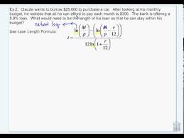 loan formulas financial algebra loan length formula youtube