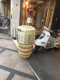 Kansai Culture April 2017