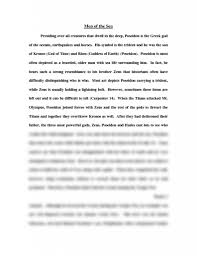 interview essays examples doc interview essays examples examples  artist interview essay on paper best photos of narrative interview essay example interview artist interview essay