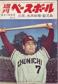 Tōru Mori - Wikipedia