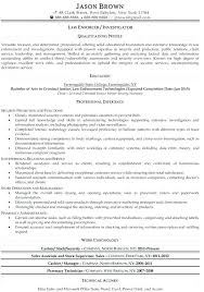 Sample Cover Letter For Security Guard Entry Level Security Guard