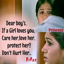 Love Quotes Tamil T