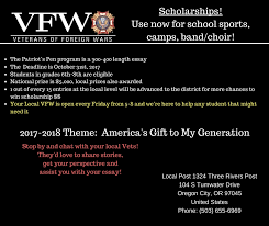 vfw essay scholarships opportunities ogden middle school click on image below for essay entry form and information