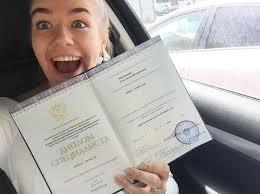 Купить диплом в г Хабаровск Аттестат в г Хабаровск Наши дипломы не отличаются 11