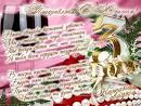 Годы свадьбы какая свадьба поздравления 3