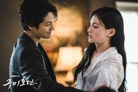 Actress Kim YongJi From