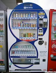 Liquor Vending Machine Japan Extraordinary Taciturn Tokyo Tokyo Times