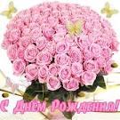 Открытка с большим букетом цветов 195