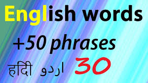 learn english voary words with
