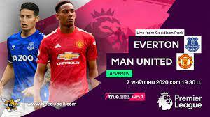 ถ่ายทอดสดฟุตบอล พรีเมียร์ลีก 2020-2021 เอฟเวอร์ตัน vs แมนฯ ยูไนเต็ด HD