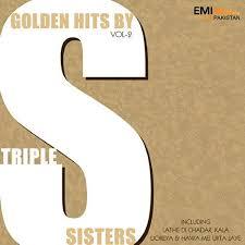 Lagan More Man Ki By Triple S Sisters On Amazon Music Amazon New Love You Sis Hawa