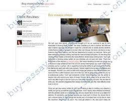 buy essays cheap buy essay online cheap cmis metricer com buy essays cheap review buy essay online cheap cmis metricer com buy essays cheap review