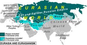 Евразийство Википедия Евразия