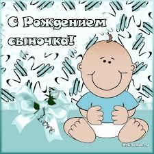 красивые поздравления с рождением ребенка в стихах красивые