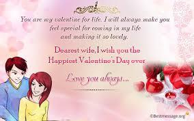 Happy birthday message sample ~ Happy birthday message sample ~ Sample birthday wishes messages for wife samp